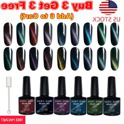 Cat Eye Gel Nail Polish Base Top Coat Colors Soak Off UV LED