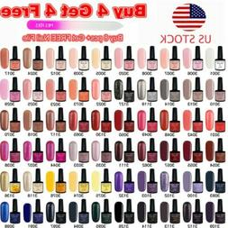 Gel Nail Polish UV LED Soak Off Manicure Shiny Salon Gel Nai