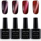 Gellen New Trend 3D Cat Eye Gel Nail Polish - Pack of 4 Colo
